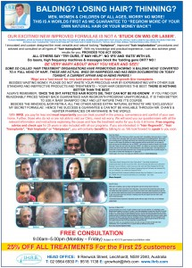IHRB hair loss ad featuring Maree Azzopardi