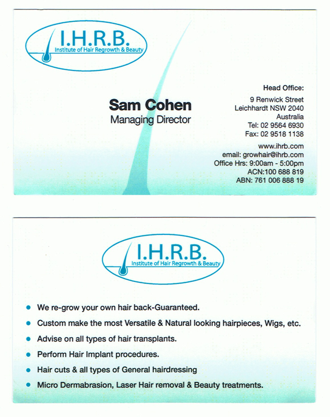 Sam Cohen's business card, front and back.