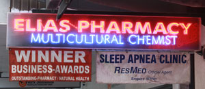 Elias Pharmacy sign at Fairfield_9318